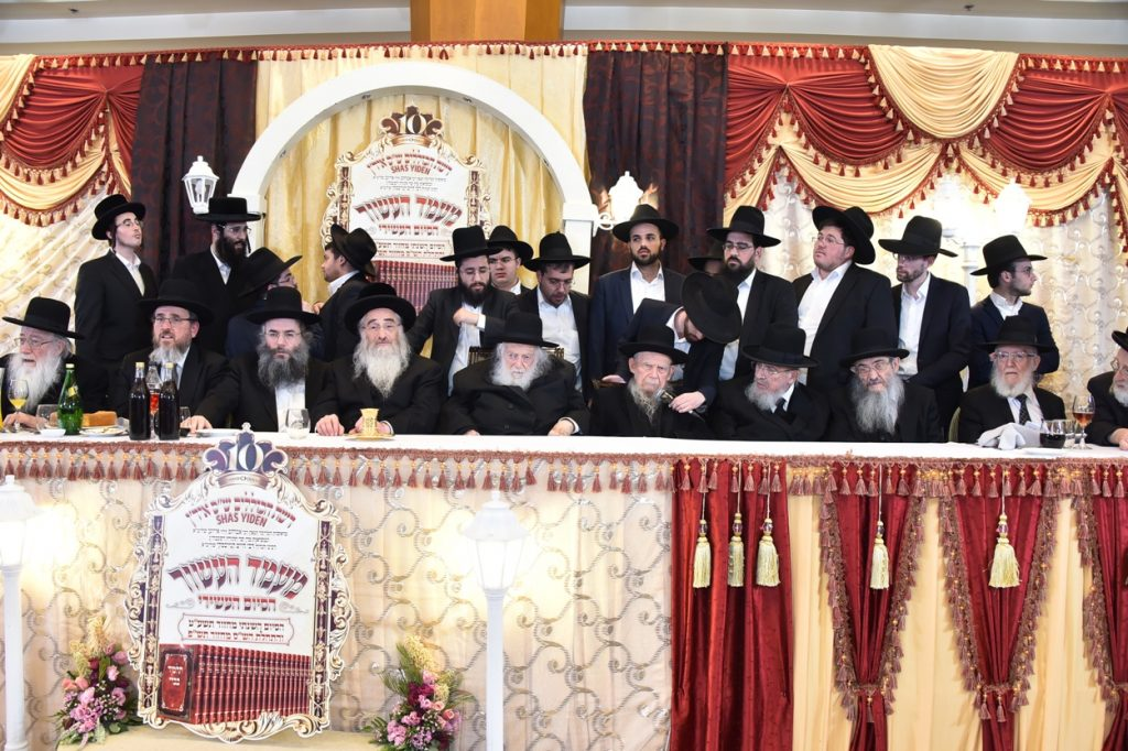 Siyum Hashas of the 62 Gaonim of the Kollelim