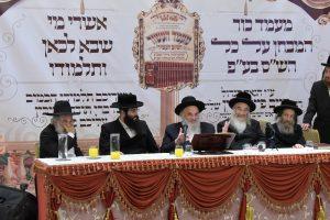 Three Gedolei Hatorah Test the Proficiency of the Shas Yiden