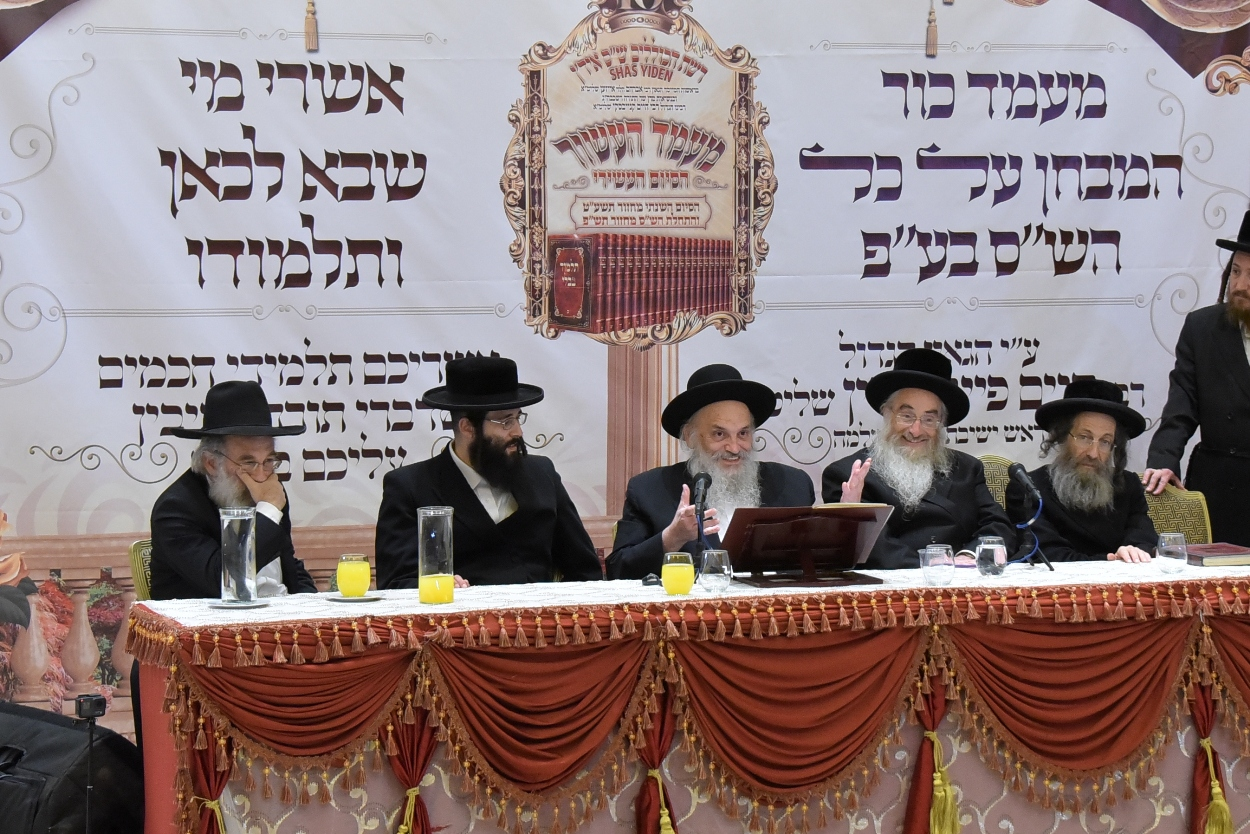 Three Gedolei Hatorah Test the Proficiency of the Shas Yiden