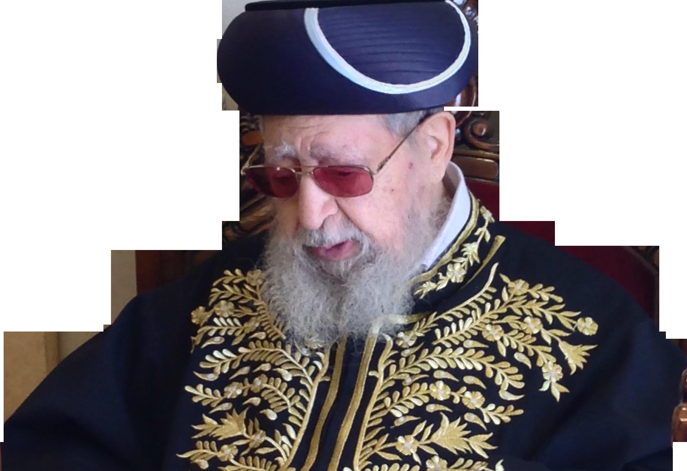 Maran Hagaon Hagadol Rishon L'Tzion Harav Ovadia Yosef