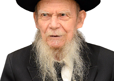 Maran Harav Gershon Edelstein Ponevez