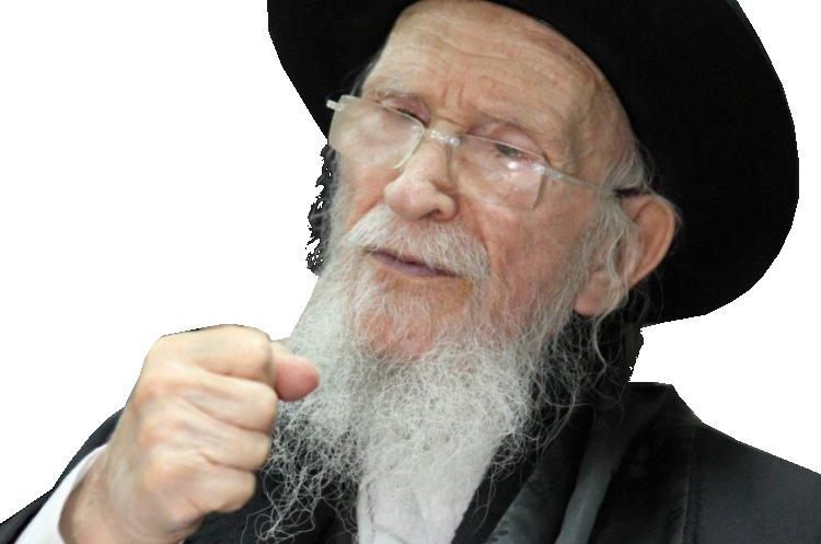 Maran Harav Michel Yehudah Lefkowitz